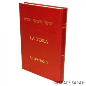 La Tora - Tome III - Le Lévitique