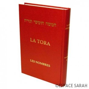 La Tora - Tome IV - Les Nombres