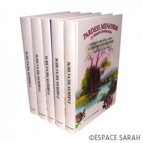 Pardess Mena'hem - Set de cinq volumes