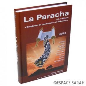 La Paracha - Léket Eliaou - Vayikra