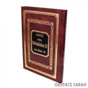 Rachi séfèr Melakhim II - Les Rois II