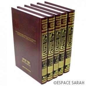 "'Houmach Rachi ""Ness"" Coffret 5 volumes"