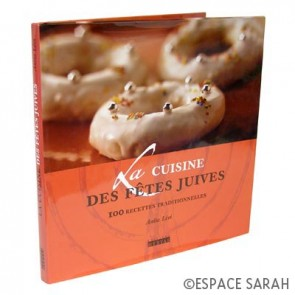La cuisine des fêtes juives