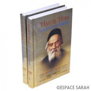 'Hafets 'Haim - Un Jour Une Halakha - Poche