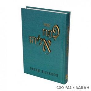 Patah Eliyahou format moyen