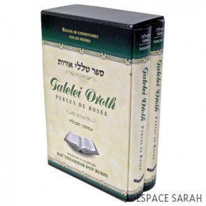 Talelei Oroth - Perles de rosée - Tefila