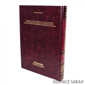 Talmud Bavli - Artscroll 50 - Traité Makot