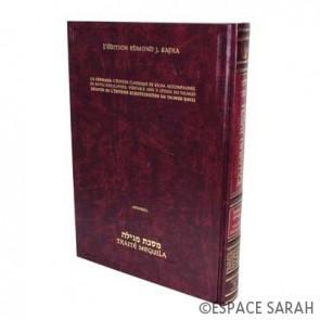 Talmud Bavli - Artscroll 20 - Traité Meguila