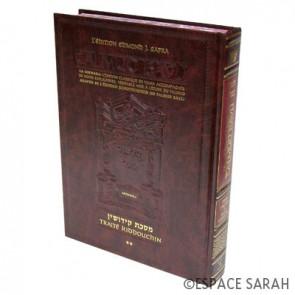 Talmud Bavli - Artscroll 37 - Traité Kiddouchin Vol. 2