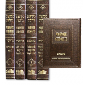 Mikraot Guedolot 12 Volumes