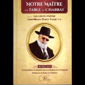 Notre Maître à la Table du Chabbat en 5 volumes