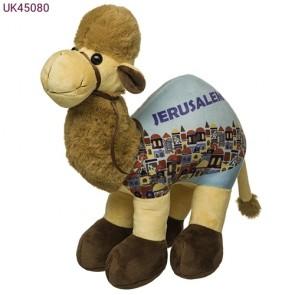 Peluche chameau Jérusalem