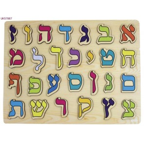 PUZZLE EN BOIS ALEPH BETH