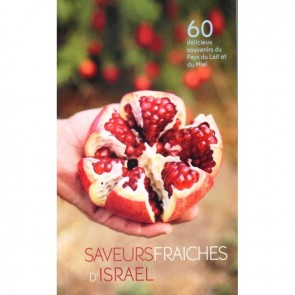 Saveurs Fraîches D'Israël