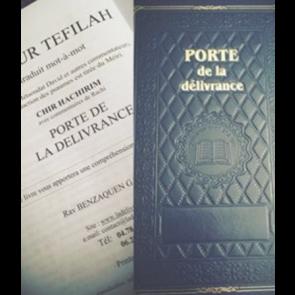 Sidour Tefilah - Porte de la Délivrance Edition de luxe