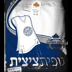 """Talith Katane """"T-shirt"""" Taille XL"""