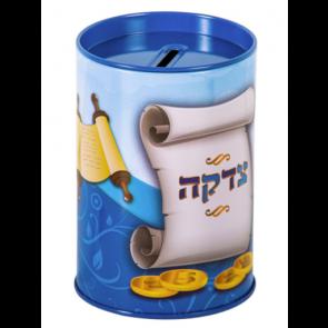 Boîte de Tsedakah en métal 11 cm - Bleu Clair