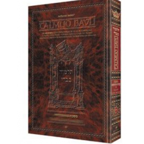 Guemara Yevamot, Edmond J. Safra Ed - Vol 1: Chapitre (2a-41a)
